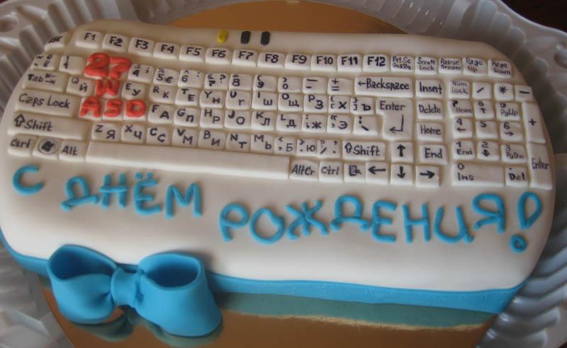 Торт на 15 лет мальчику своими руками 22